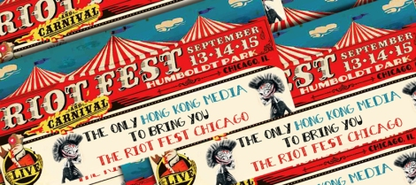 riotfest3-wordpress