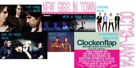 concert news3-wordpress