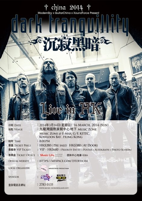 Dark Tranquillity Live in HK_A5 Poster_P_Sale_OP