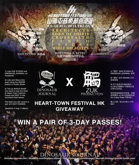 140726 HEART-TOWN banner