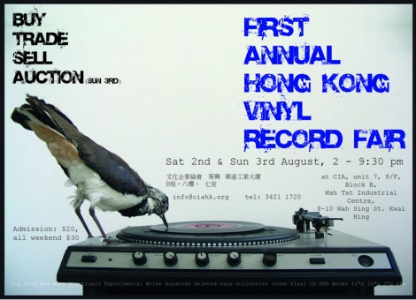 record fair flyer