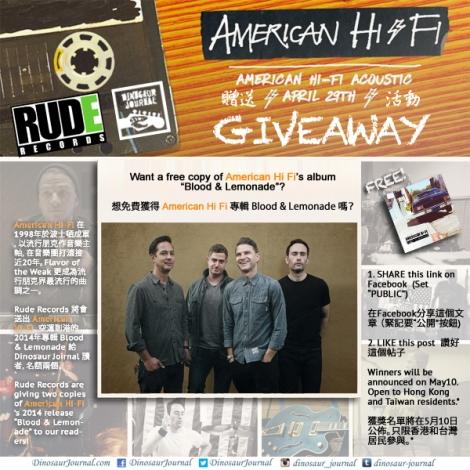 American Hi Fi Poster
